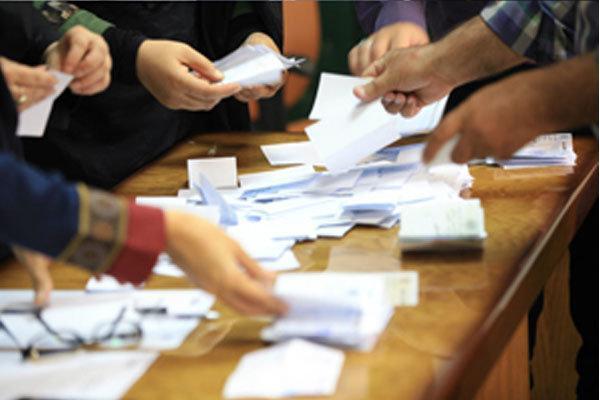 انتخابات شورای صنفی دو واحد دانشگاهی دانشگاه تهران 3 دی ماه برگزار می شود